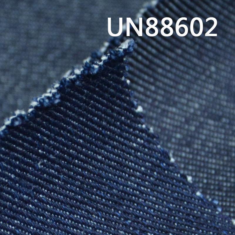 88602 (5)副本