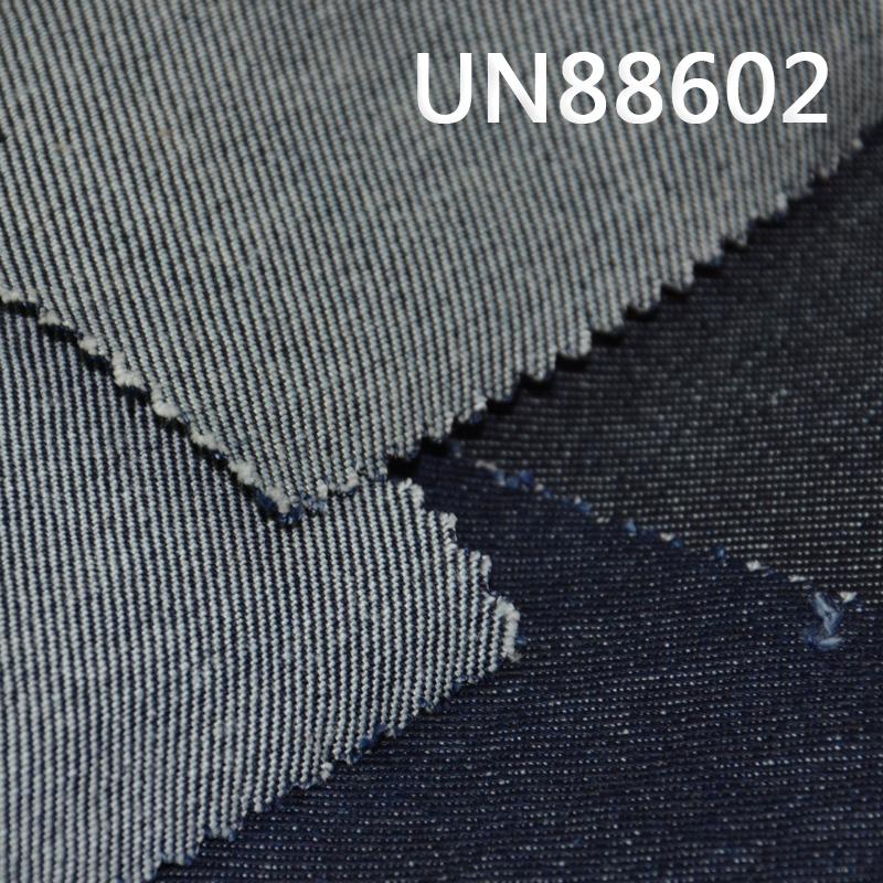 88602 (3)副本
