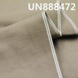 un888472 (7)