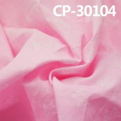 """CP-30104全棉平布印蝴蝶花75g/m2  54/55"""""""