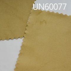 """UN60077棉弹35坑仿平絨  58/59""""   235g/m²"""