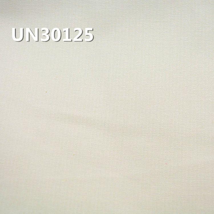 全棉小提花条布 240g/m2 58/59