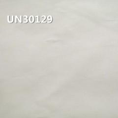 """全棉三片人字斜紋 207G/M2 57/58"""" UN30129"""