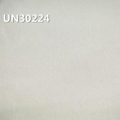 """全棉斜紋布 310g/m2 57/58"""" UN30224"""