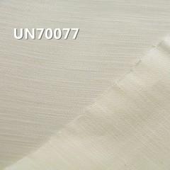 """棉弹竹节斜 350g/m2 52/54"""" UN70077"""