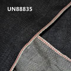 UN88835 棉麻色边牛仔布 绿白红边长竹节右斜纹纯黑色11.8oz