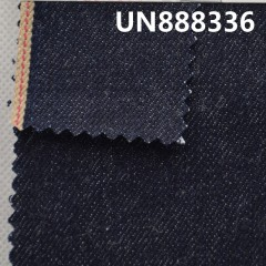 "UN888336 棉麻直竹色边牛仔布 32/33""13.5oz"