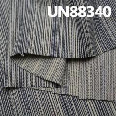 "UN88340藍白條彈力牛仔布 53/54""  9.3oz"