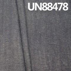 """全棉長竹節右斜牛仔 8.oz 58/59"""" UN88478"""