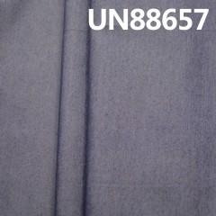 """UN88657  滌棉左斜學生布  58/59""""  4.5OZ"""