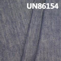 """UN86154全棉竹节牛仔布58/59"""" (8.2oz)"""
