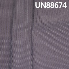 """UN88674 全棉提花牛仔布58/59""""  9oz"""