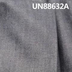 "UN88632A 全棉直竹絲光牛仔布  57/58""  11.8oz"