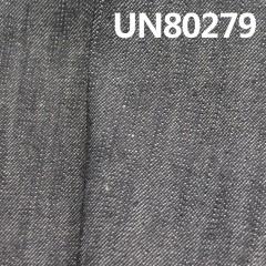 """UN80279 全棉四片斜纹竹节牛仔 58/59""""  (10oz)"""