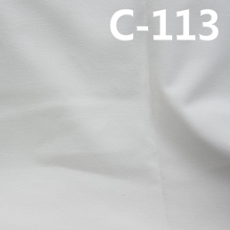 "C-113 全棉16安帆布58"" 425G/M2"