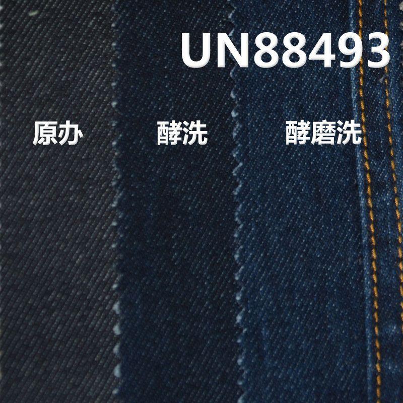 UN88493-3