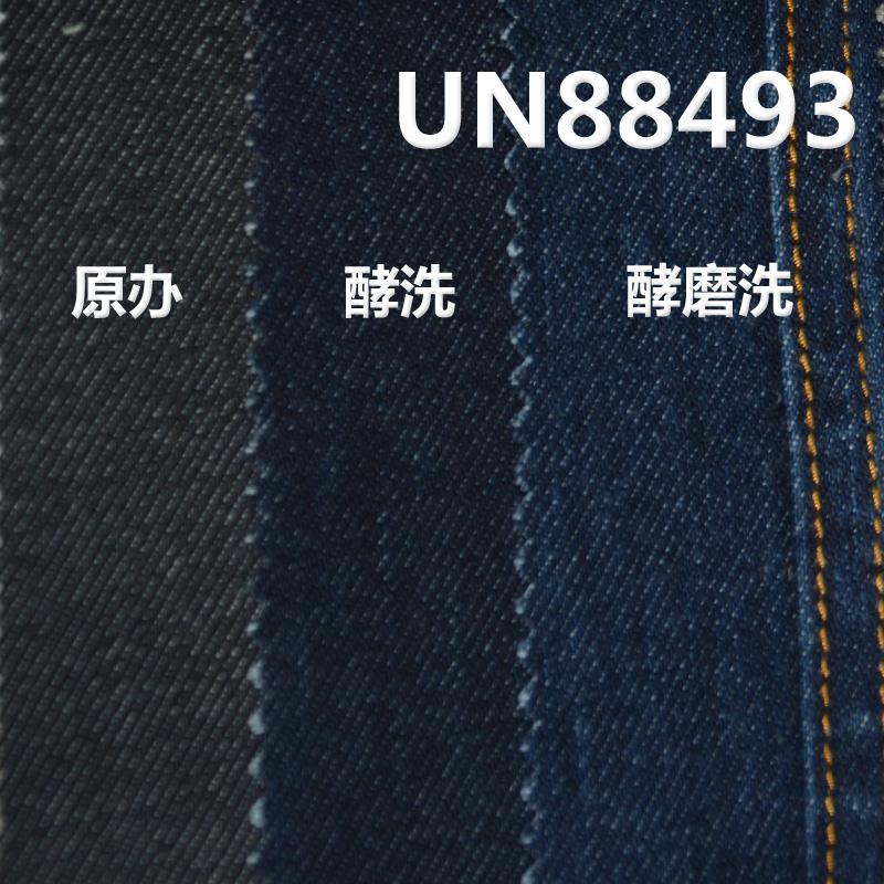 """【现货供应】  UN88493 全棉四片斜牛仔(11.5oz )58/59"""""""