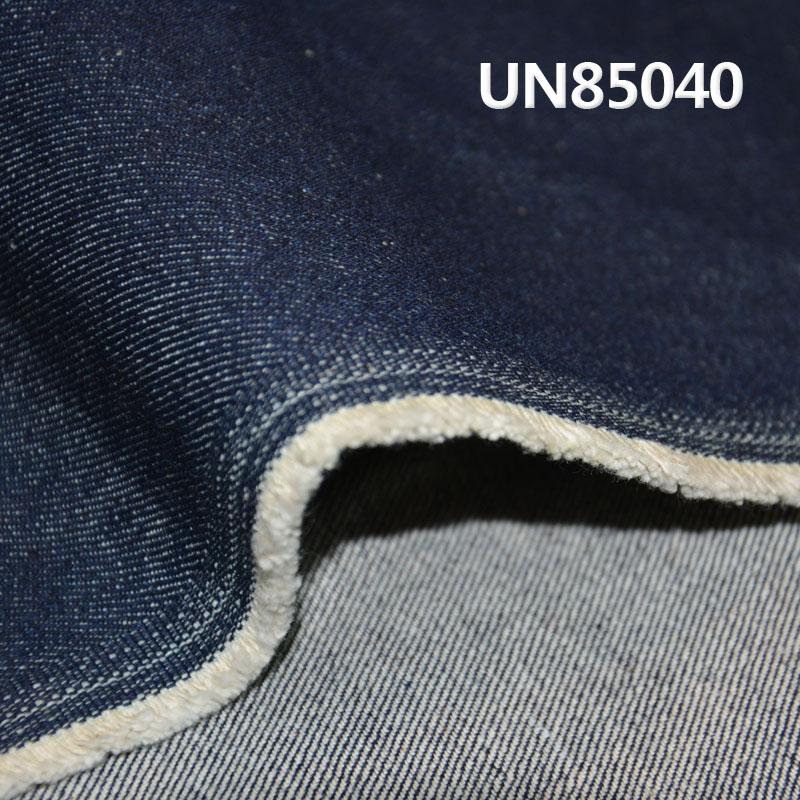 【现货供应】UN85043 100%COTTON全棉右斜牛仔布