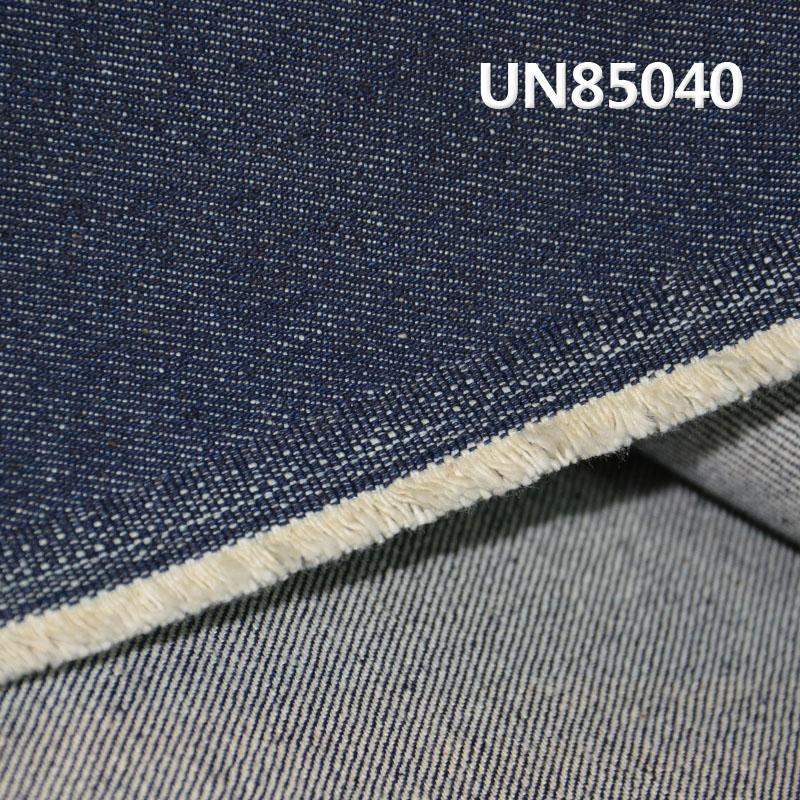 【供应】UN85040 100%COTTON全棉右斜牛仔布