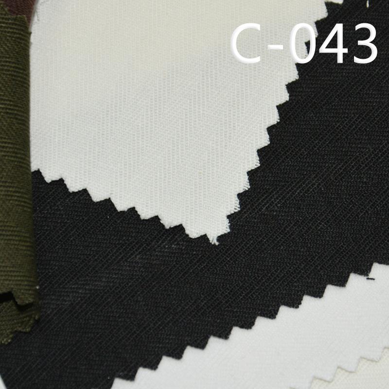 """【供应】C-043 全棉大人字斜 58/59"""" 264g/m²"""