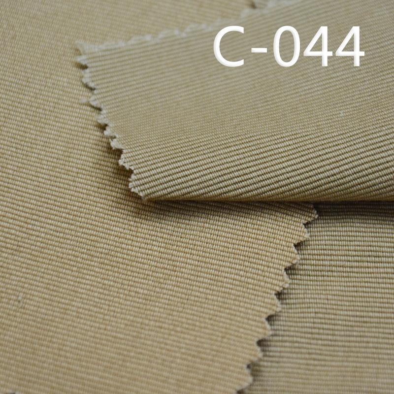 """【供应】 C-044 全棉橫紋布 57/58"""" 230g/m²"""