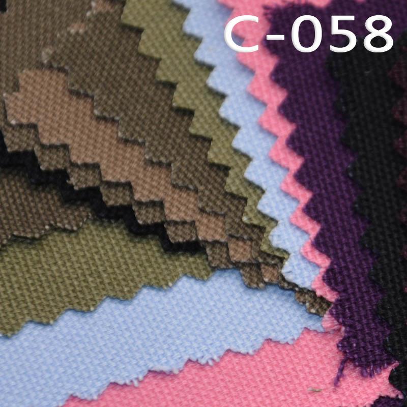 """【供应】C-058全棉雙經單緯帆布 57/58"""" 288g/m²"""