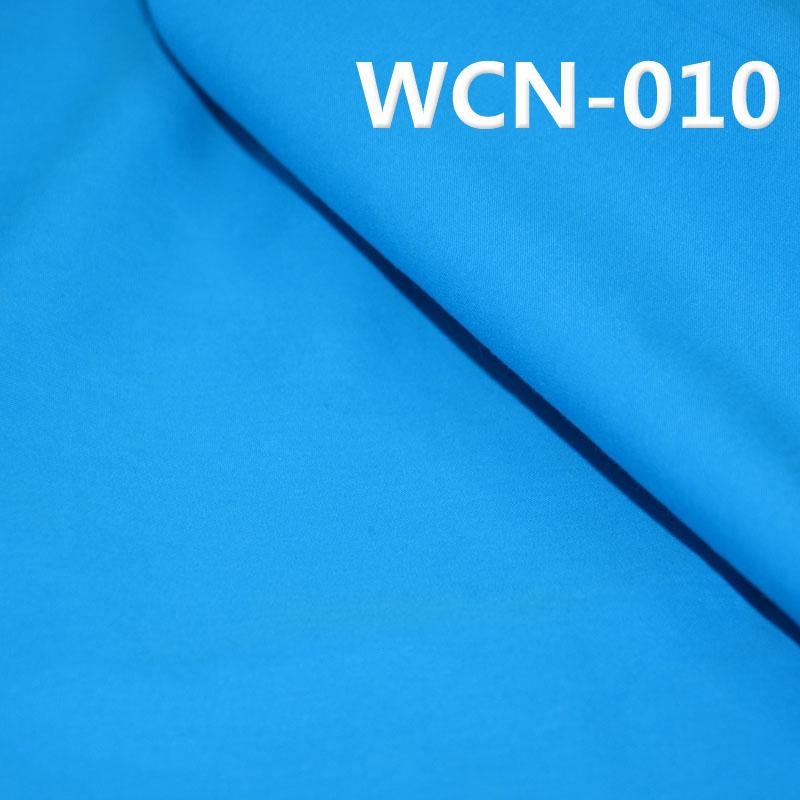 """棉锦平纹布 130g/m2 57/58"""" WCN-010"""