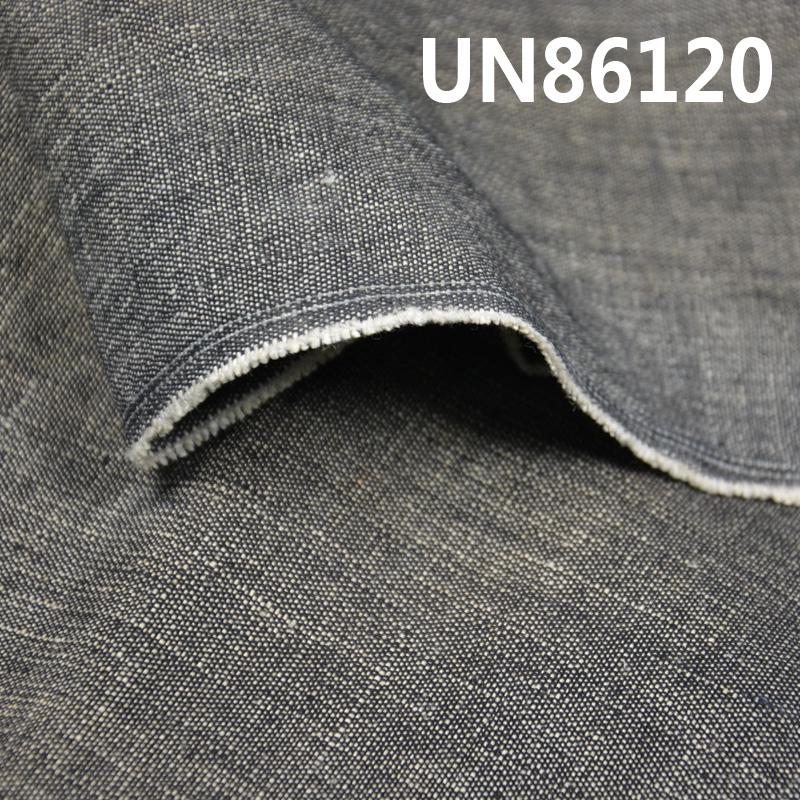 UN86120 亞麻棉牛仔布57/5 55%L45%C