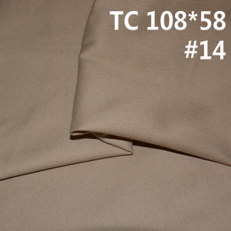 TC 108*58 口袋布