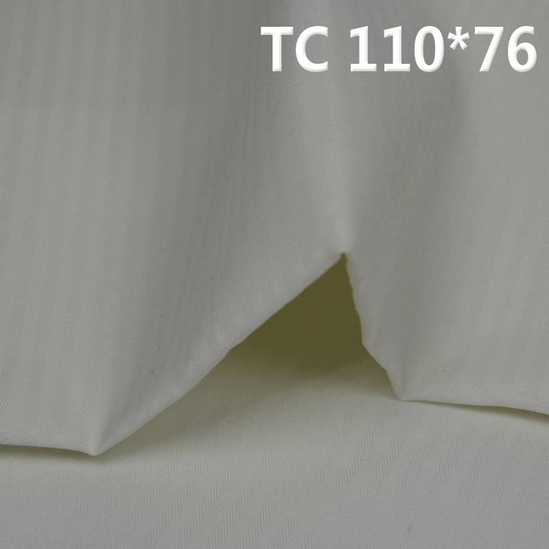 TC 110*76 鱼骨纹 人字斜