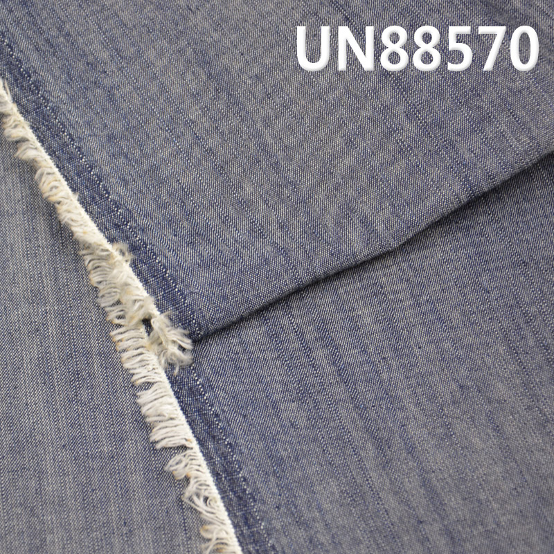 "UN88570  棉天丝直竹平纹牛仔  58/59""   6.1oz"