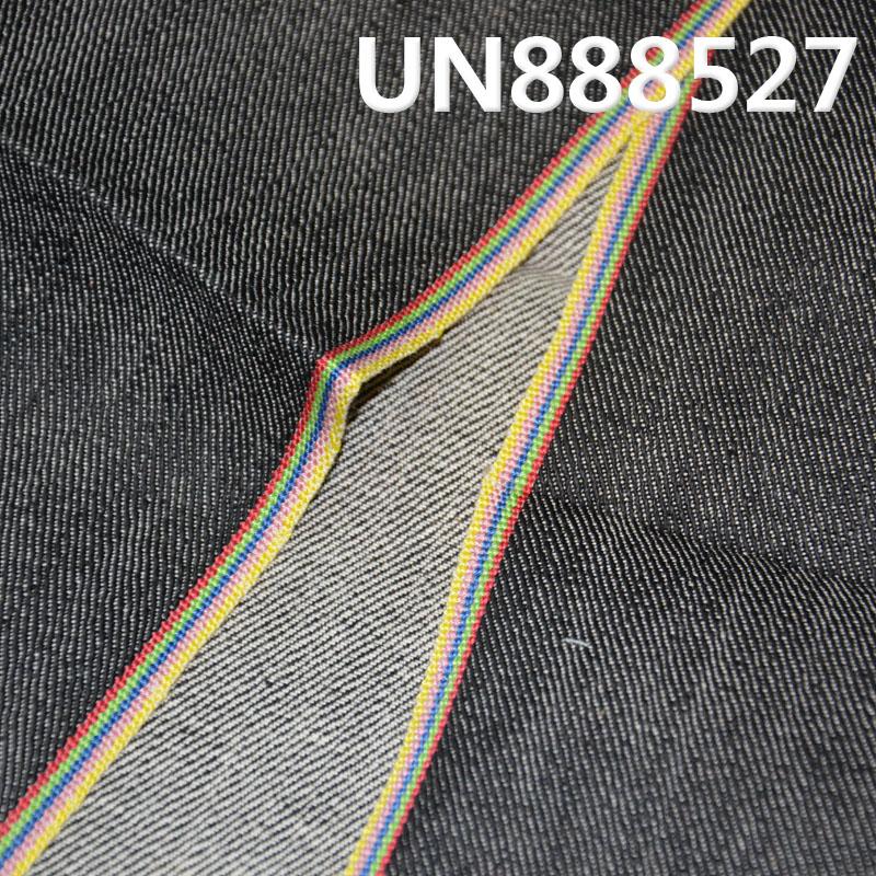 """UN888527 棉彈竹節色邊牛仔布  32/33""""  8.5OZ"""
