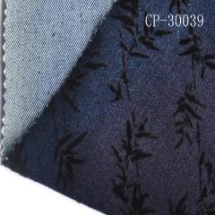 CP-30039 2016年新品  涤棉弹力斜紋植绒牛仔 55/56寸 9.2oz