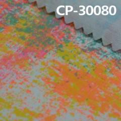 现货销售 CP-30080棉弹斜纹印喷墨十字花布面料 165g/m2