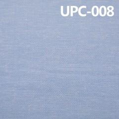 UPC-008  全棉色织布 全棉牛津坊
