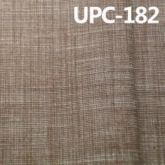 UPC-182棉弹麻花色织布