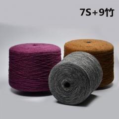 7s+9竹/2全棉活性染色混纺竹节纱(黄色|红色|黑色|绿色)