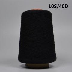 10s/40D全棉氨纶包芯纱线 活性染色纱线(活性克)