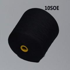 10SOE全棉活性染色纱10SOE气流纺纱线(活性克)