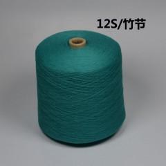 12s竹全棉活性染色竹节纱(黑色|紫色|黄色|绿色|蓝色)