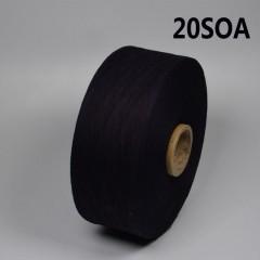 20s(OA)全棉染色纱纱20s环锭纺纱(牛仔蓝/活性克)