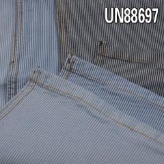 """UN88697 棉弹兰白条牛仔布 54/56""""  10OZ"""