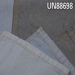 """UN88698  全棉牛仔兰條子布  57/58""""  9.8oz"""