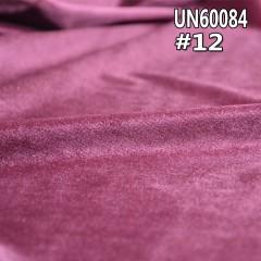 涤纶高密绒 271g/m² 63/64'' 韩国绒(高密绒) 100%涤纶  时尚涤纶高密绒 UN