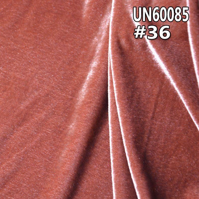 涤纶仿丝绒灯芯绒 276g/m² 61/62'' 仿丝绒 100%涤纶  涤纶灯芯绒 UN60085