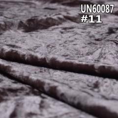 """UN60087 高弹仿丝绒 100%涤纶 247g/m² 62/63"""""""