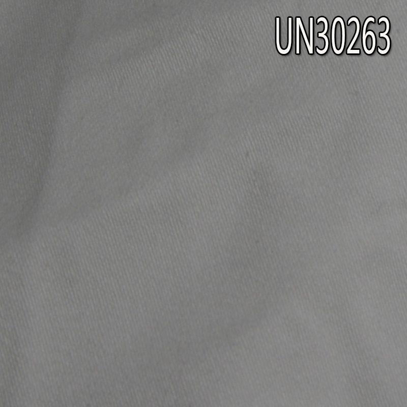 全棉色丁布 235g/m2 57/58