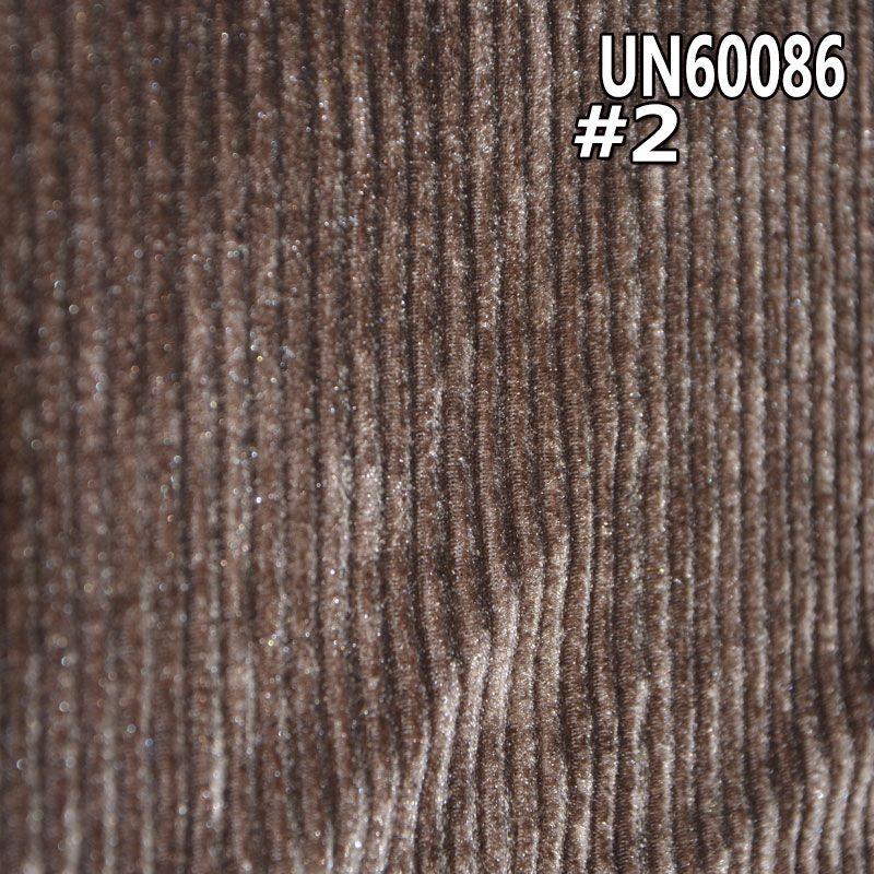 涤纶彩云坑条灯芯绒239g/m² 63/64'' 彩云坑条 100%涤纶 涤纶灯芯绒 UN60086