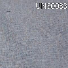 "UN50083 亚麻棉平纹色织布54/55"" 180g/m2"
