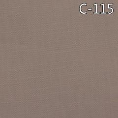 """全棉高密染色布 130g/m2  57/58"""" C-115"""